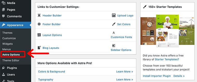 Astra Options for UAG